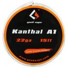 GeekVape Filo Kanthal A1 22ga 0.64mm 5mt